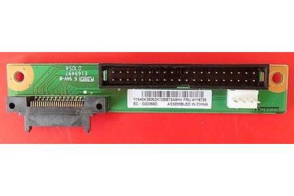 ALIMENTATORE LCA90256 LCB90256 -001B - CODICE A BARRE SMK-9603A