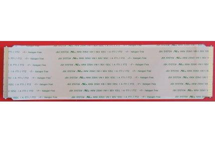 CAVO MAIN - T-CON PER TV ACER X192W ET.L950B050