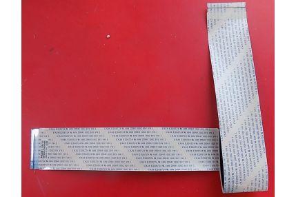 EBD7550 V0.4 7.780.815 PCB 1.6 mm PER PHILIPS BDP7500 MK II (BDP7500S2-BDP7500B2)